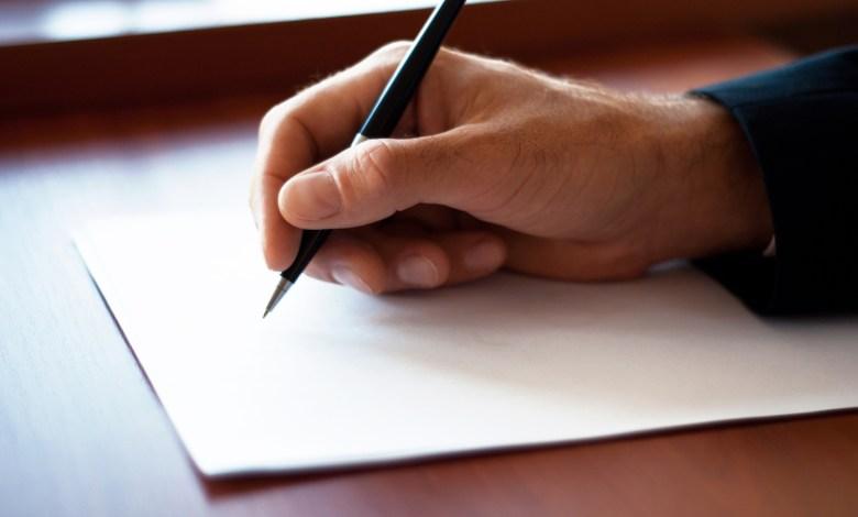 نامهی علما و مدیران مدارس دینی اهلسنت سیستانوبلوچستان به رئیسجمهور