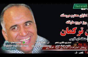 کافه نور : اعدام نوید افکاری با طعم شکنجه و اعتراف اجباری