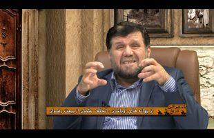بازخوانی تاریخ : از بهانه های اوباشان : تخلف عثمان از بیعت رضوان