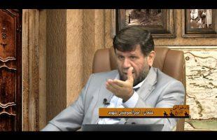 بازخوانی تاریخ : عثمان ، امیرالمومنین شهید