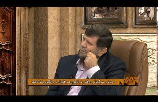 بازخوانی تاریخ : حیرت و سرگردانی روافض در ازدواج عمر فاروق با ام کلثوم بنت فاطمه