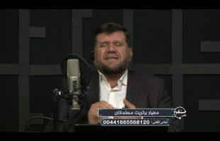 معیار برتریت مسلمانان