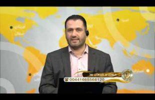 خبرپلاس -مروری بر خبرهای روز  سه شنبه، ۲۶ شهریور ۱۳۹۸