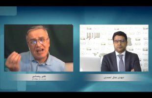 مفهوم اصلاح طلبی و علل عدم اقبال اجتماعی اصلاح طلبان حکومتی در ایران امروز