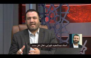 فشار وزارت اطلاعات بر مدارس علوم دینی اهل سنت کردستان