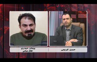 دریچه : تحلیل و بررسی انتخابات دوم اسفند در ایران