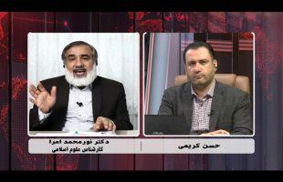 دریچه : بحران کرونا در ایران