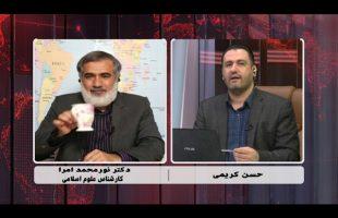 دریچه : سال 98 بر مردم ایران چگونه گذشت ؟