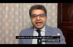 رو در رو : آیا در رژیم مطلقه فقیه اهل سنت حقی داره که مطالبه کنه ؟