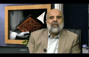 پرتویی از آیات آغازین سوره مبارکه قیامت – در پرتوی قرآن