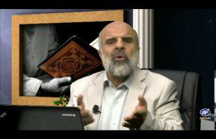 پرتویی از آیات پایانی سوره مبارکه قیامت – در پرتوی قرآن