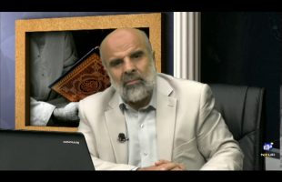 پرتویی از آیات آغازین سوره مبارکه انسان – در پرتوی قرآن