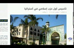 بازتاب : اتهام حضور داعش در مناطق اهل سنت ایران – ۱۳۹۴/۰۹/۰۳