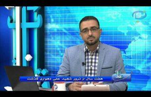 بازتاب : هفت سال از ترور شیخ علی دهواری گذشت – ۱۳۹۴/۰۸/۲۶