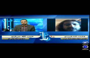 بازتاب : خطر اعدام زندانیان اهل سنت – شهرام احمدی – ۱۳۹۴/۰۸/۱۲