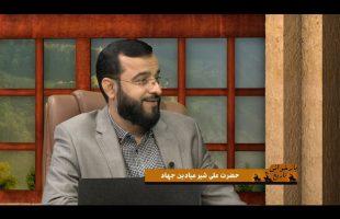 بازخوانی تاریخ : حضرت علی شیر میادین جهاد