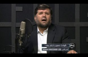 تلفن مستقیم – شهادت حسین با زبان روزه