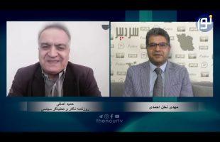 سردبیر : شلیک به خود در نظام جمهوری اسلامی