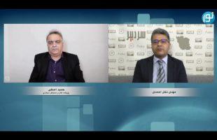 سردبیر : اقتصاد فروپاشیده جمهوری اسلامی و راه حلهای بی اثر