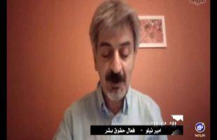 هتاکی رسانه ملی ، هم آوایی اعتراض ، عقب نشینی اجباری – رو در رو ۳۱ مرداد ۱۳۹۵