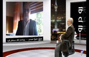 سفرهای استانی ، ریز گردها ، دست فروش ها – رو در رو ۳ مرداد ۱۳۹۵