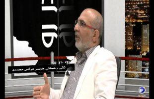شکستن اعتصاب غذای نرگس محمدی – فعالیت های فضای مجازی – رو در رو ۲۷ تیر ۱۳۹۵