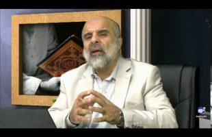 پرتویی از آیات 21 تا خاتمه سوره مبارکه نبا – در پرتوی قرآن