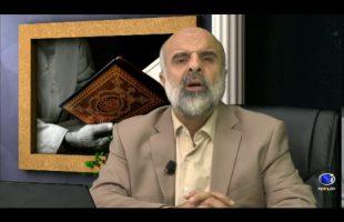 پرتویی از آیات 5 تا 26 سوره مبارکه نازعات – در پرتوی قرآن