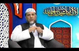 آموزش قرآن – ۱۳۹۴/۰۹/۲۳