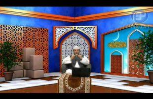 آموزش قرآن – ۱۳۹۴/۰۸/۱۱