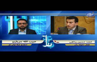 بازتاب – آیا ما در ایران زندانی عقیدتی نداریم ؟!