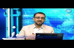 بازتاب – بهترین روش فعالیت مدنی در ایران چیست؟!