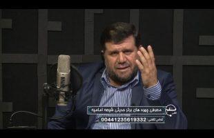 معرفی چهره های برتر حدیثی شیعه امامیه