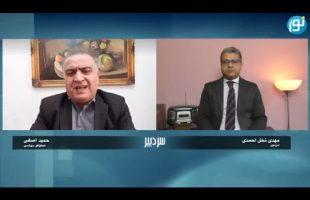 سردبیر: افزایش خط فقر در ایران؛ مسئولان میگویند مقاومت کنید