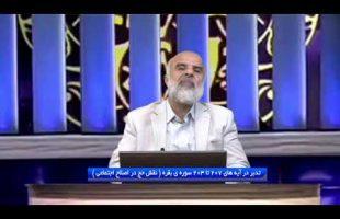 تدبر در قرآن : تدبر در آیه های 207 تا 203 سوره ی بقره ( نقش حج در اصلاح اجتماعی )
