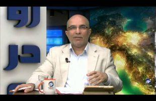 آیا نظام سیاسی در ایران جمهوری است؟ – رو در رو ۱۳۹۴/۱۲/۰۲
