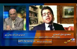 کمیته امداد ، صندوق صدقات ملیاردر – رو در رو  ۱۳۹۴/۰۹/۲۹