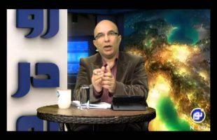 رو در رو ( نظام آموزشی ایران  و محرومیتهای مذاهب و اقوام ) – ۱۳۹۴/۰۷/۱۲