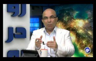رو در رو ( قاتون احزاب و محرومیت اقوام و مزاهب ) – ۱۳۹۴/۰۶/۱۵