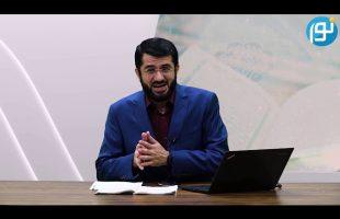 تفسیر سه جزء آخر قرآن کریم – پیروی از قرآن و سنت