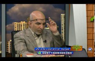 قرار داد های متداول در بانک های اسلامی – مال حلال