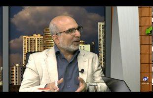 سپرده های بانکی – مال حلال