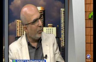 بیمه – مال حلال ۱۸ آبان ۱۳۹۵
