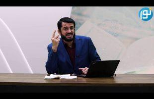 تفسیر سه جزء آخر قرآن کریم – توحيد