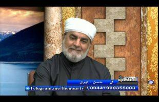 شخصیت ام المومنین عایشه رضی الله عتهما – اصحاب ۱۳۹۴/۱۰/۱۹