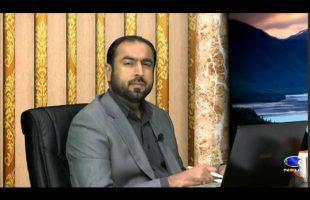 اصحاب – دلایل بیعت سیدنا علی با سیدنا ابوبکر رضی الله عنهم – ۱۳۹۴/۰۸/۳۰