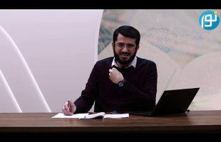 تفسیر سه جزء آخر قرآن کریم – هدف از ارسال انبياء