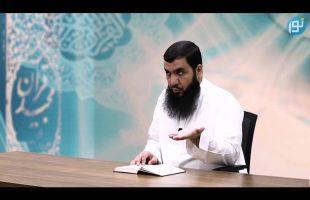 تفسیر قرآن – تفسیر سوره الحشر آیات 11 تا 17
