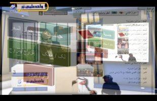 آموزش زبان عربی – درس شصت و دوم