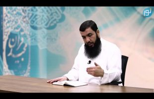 تفسیر قرآن : تفسیر سوره الحشر آیات 18 تا 24
